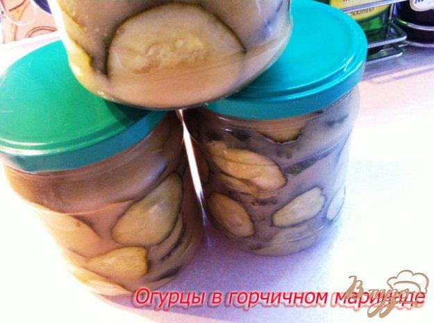 Рецепт Огурцы в горчичном маринаде