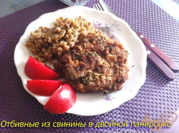 Рецепт Отбивные из свинины в двойной панировке