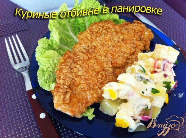Рецепт Отбивные из куриного филе в панировке