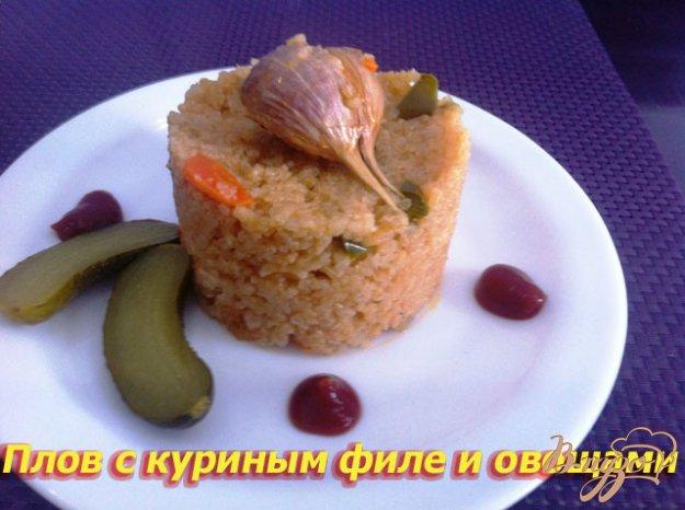 Рецепт Плов с курицей и овощами