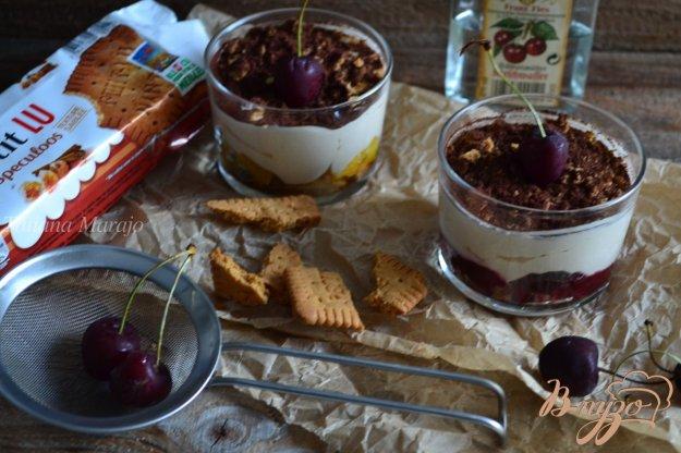 Рецепт Десерт с фруктами и кофейным кремом