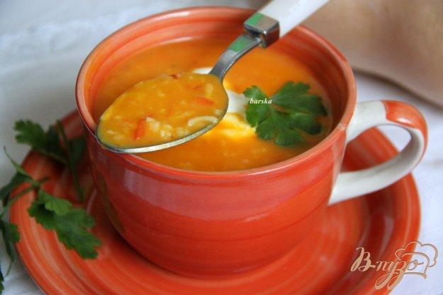 фото рецепта: Суп-пюре с тыквой и овощами, с рисом