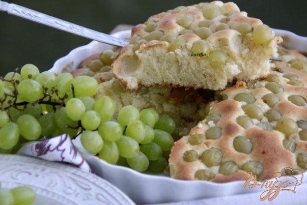 фото рецепта: Итальянский виноградный пирог