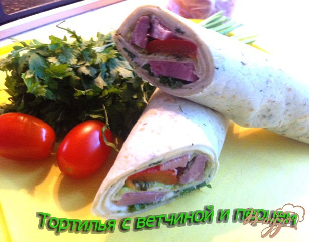 Тортилья с болгарским перцем и ветчиной