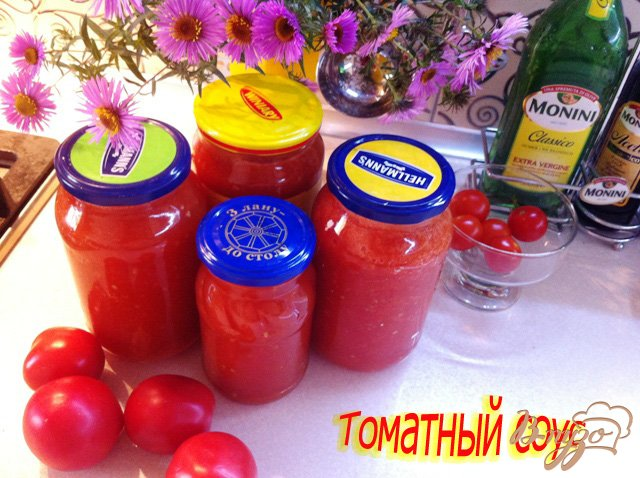 Фото приготовление рецепта: Томатный соус шаг №7