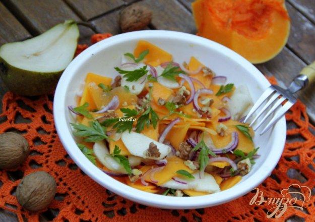 Рецепт Тыквенно-грушевый салат с орехами