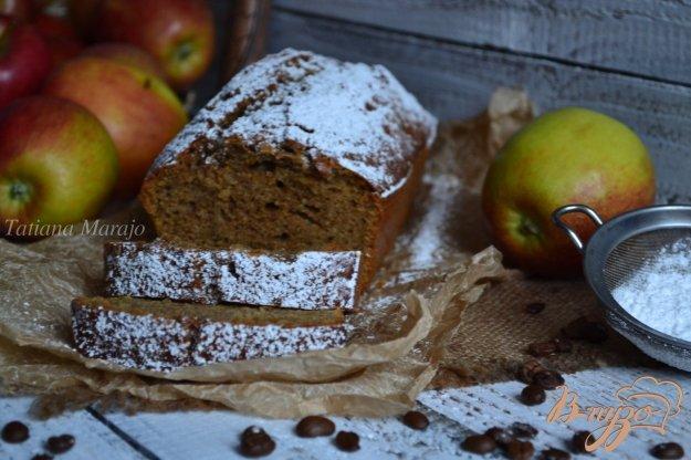 фото рецепта: Кофейный кекс с имбирем и яблоком