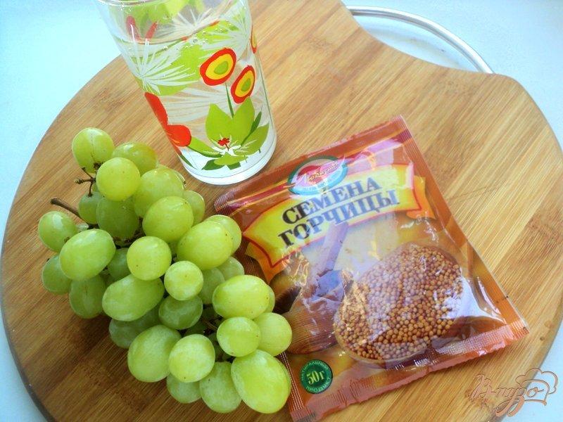 Фото приготовление рецепта: Гроновица (моченый виноград) шаг №1