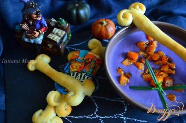 фото рецепта: Суп-пюре из красной капусты с кусочками тыквы