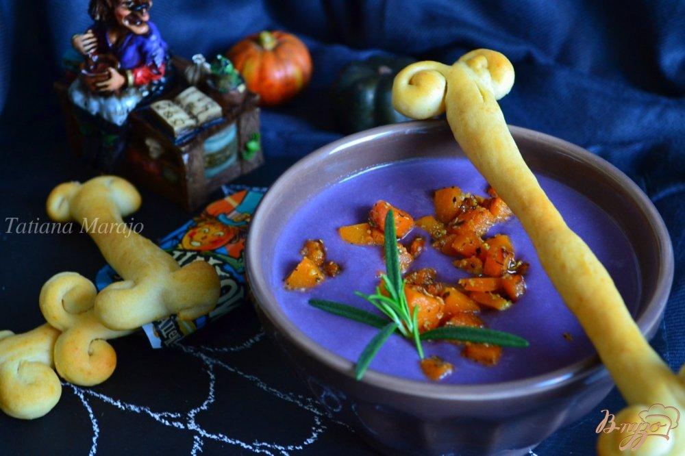 Фото приготовление рецепта: Суп-пюре из красной капусты с кусочками тыквы шаг №5