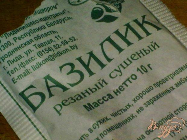 Салат из перца с хурмой
