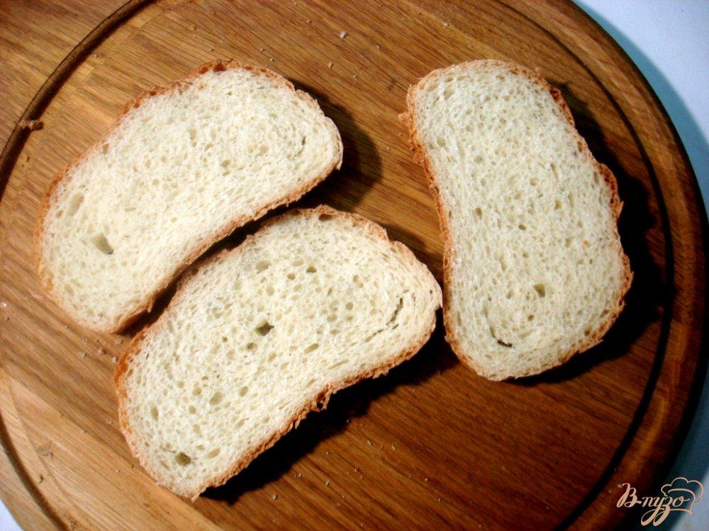 Фото приготовление рецепта: Бутерброды с сырыми шампиньонами шаг №1