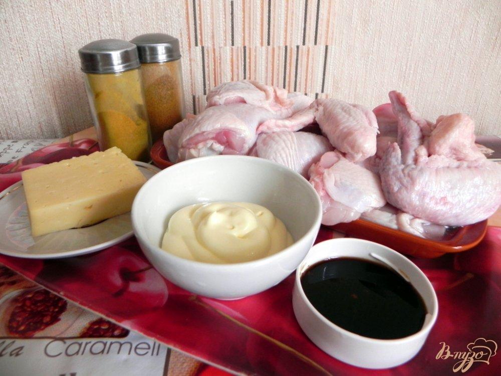 Фото приготовление рецепта: Курица в духовке с сыром шаг №1