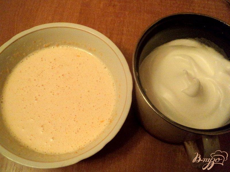 Фото приготовление рецепта: Торт «Золотая осень» шаг №2