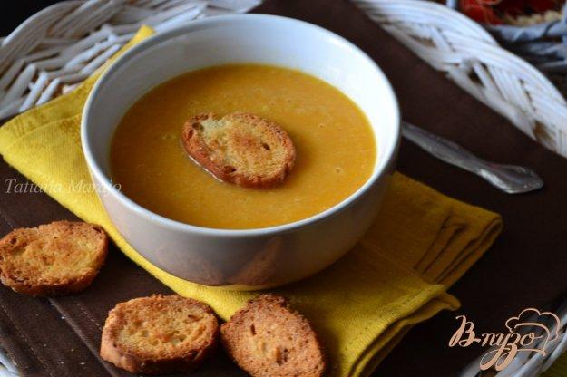 фото рецепта: Суп-пюре из печеных овощей с булгуром