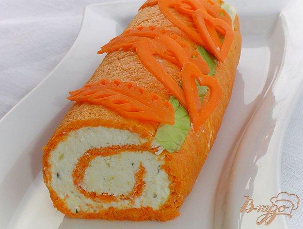 фото рецепта: Рулет морковно-творожный
