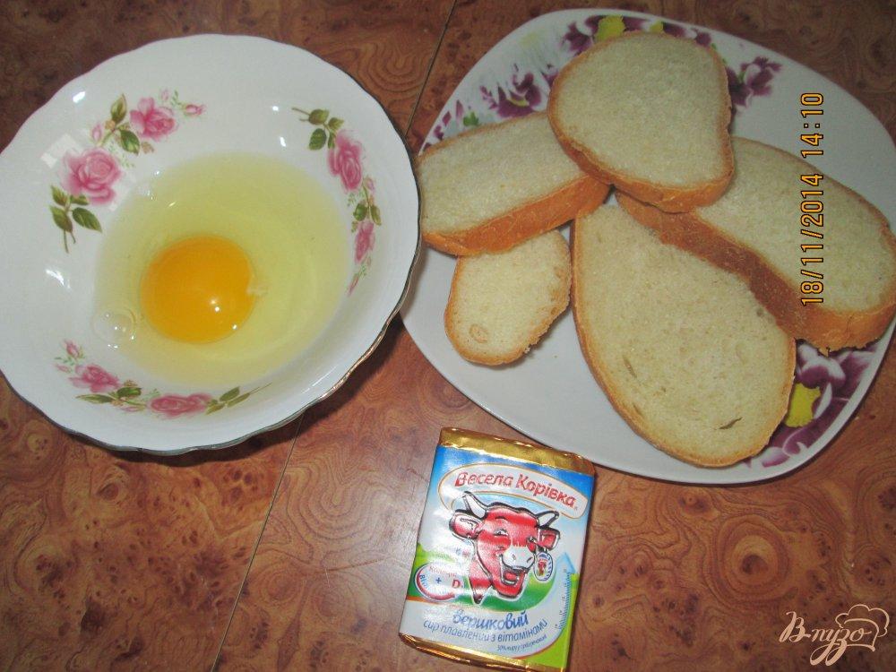 Фото приготовление рецепта: Гренки с яйцом и плавленым сыром шаг №1