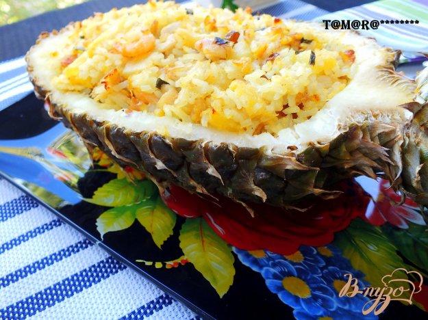 Рецепт Тайский рис с креветками запеченный в ананасе