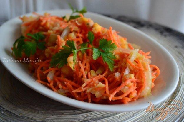 Рецепт Острый морковный салат с нутом