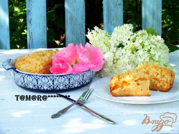 Рецепт Пирог с абрикосами и штрейзелем