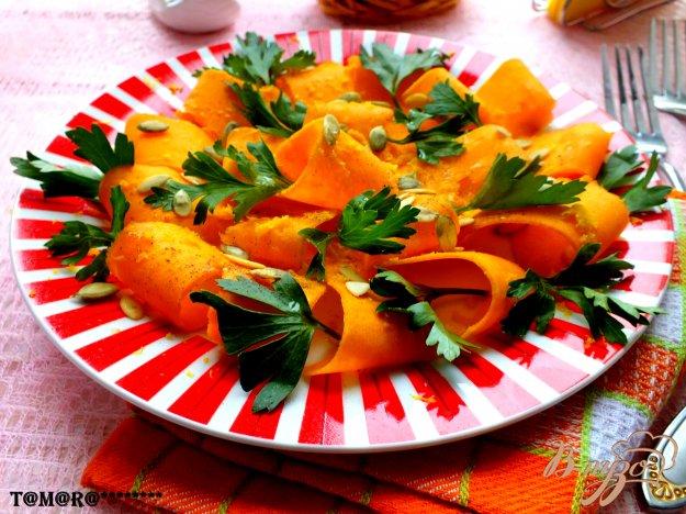 Рецепт Тыквенный салат с петрушкой