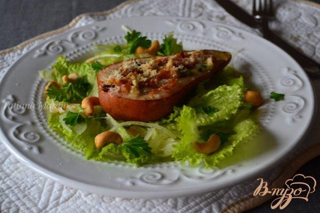 Рецепт Салат с фаршированной грушей