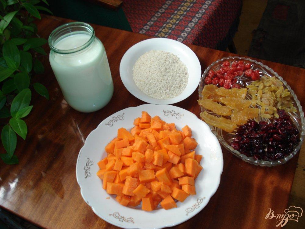 Фото приготовление рецепта: Запеканка тыквенно-рисовая с цукатами шаг №1