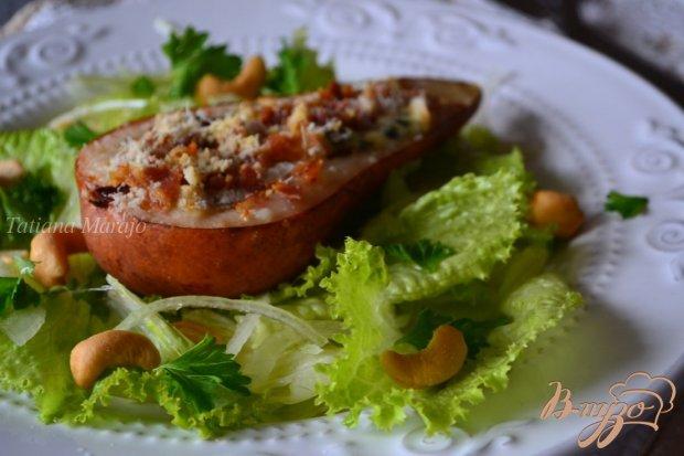 Салат с фаршированной  грушей