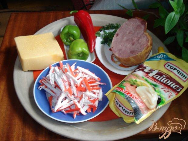 Салат с ветчиной,крабовыми палочками и сладким перцем