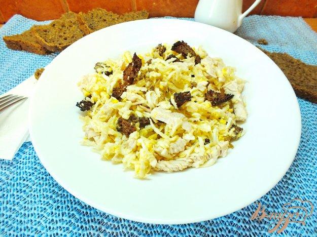 Рецепт Салат из корня сельдерея с яйцом