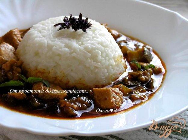 Рецепт Курица в соусе карри с баклажанами и рисом