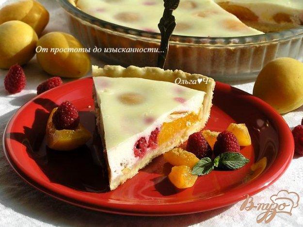 Рецепт Пирог с абрикосами и малиной