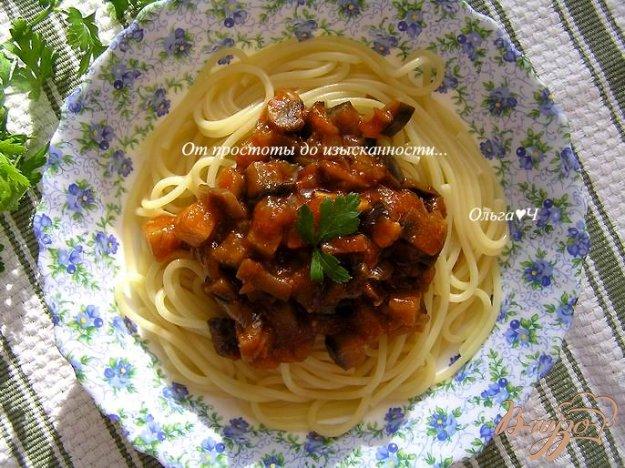 Рецепт Спагетти с грибным соусом с баклажанами
