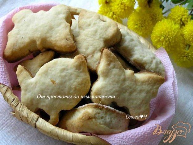 Рецепт Лимонное печенье на белом вине