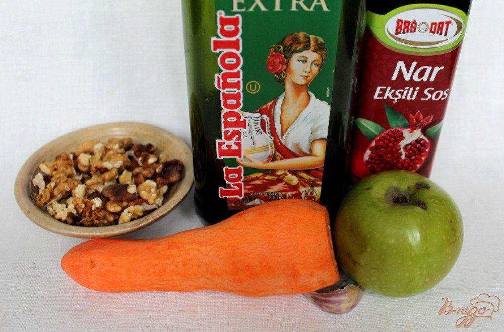 Фото приготовление рецепта: Морковный салат шаг №1