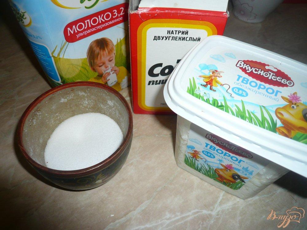Фото приготовление рецепта: Плавленный сыр домашний шаг №1