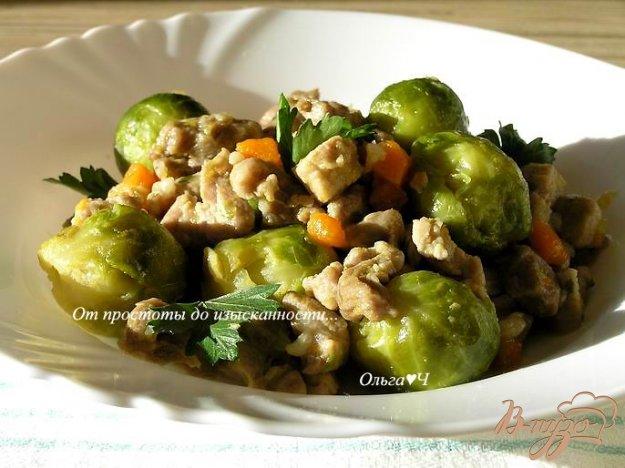 фото рецепта: Рагу из индейки с брюссельской капустой