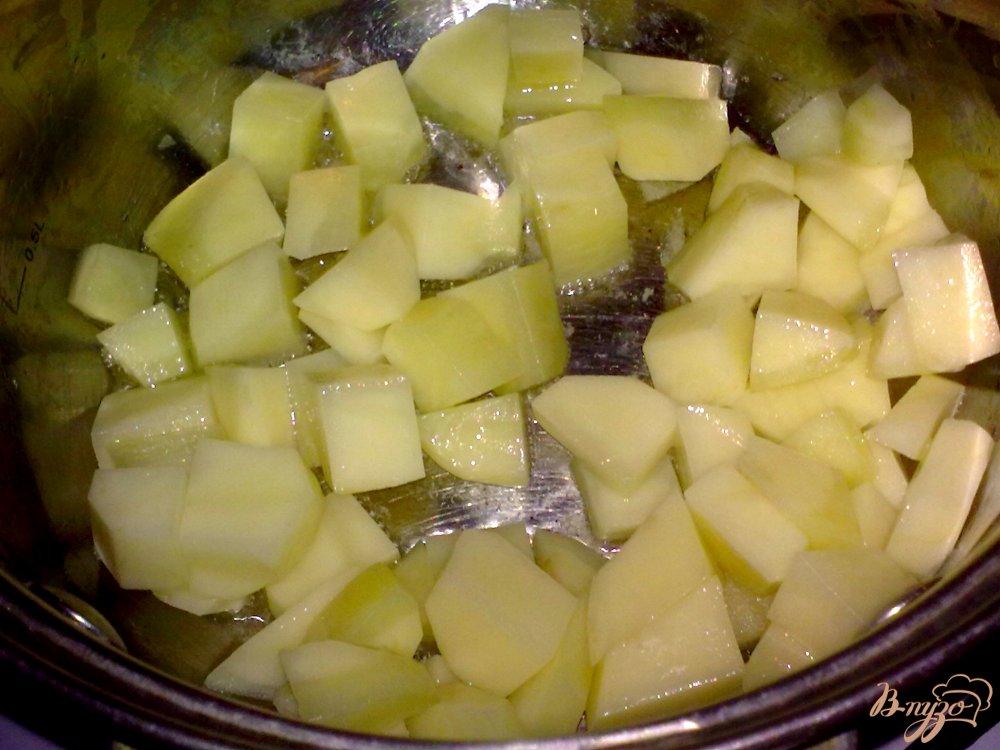 Фото приготовление рецепта: Суп с яйцом шаг №1