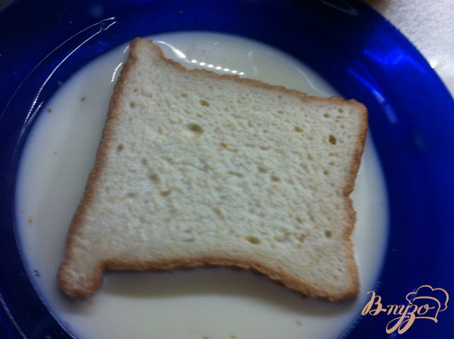Фото приготовление рецепта: Пудинг хлебный шаг №2