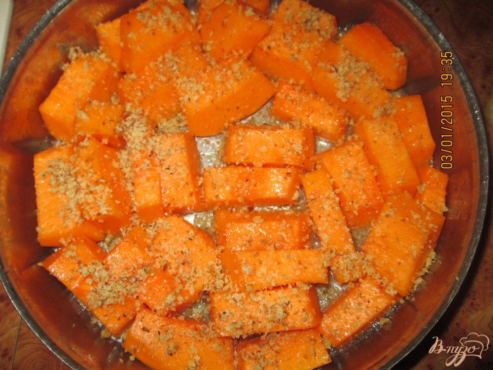 Фото приготовление рецепта: Запеченная тыква в духовке с медом шаг №4