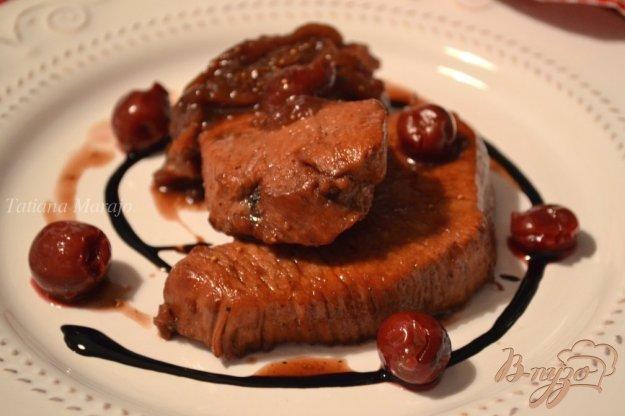 фото рецепта: Филе индейки с вишневым соусом