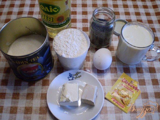 Фото приготовление рецепта: Булочка-улитка с маком шаг №1