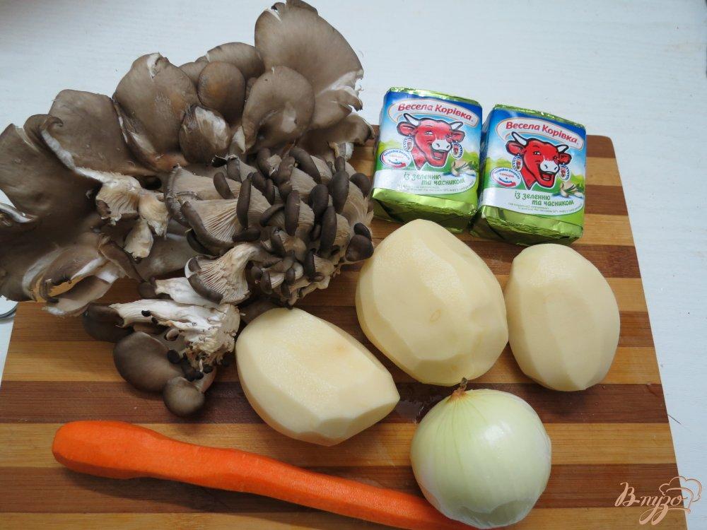 Фото приготовление рецепта: Суп с вешенками и брокколи шаг №1