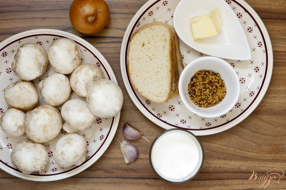 Фото приготовление рецепта: Сэндвич с шампиньонами шаг №1