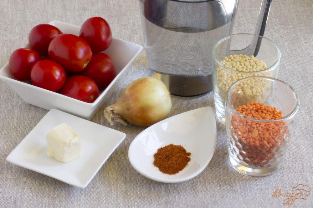 Фото приготовление рецепта: Суп с чечевицей и кус кусом шаг №1