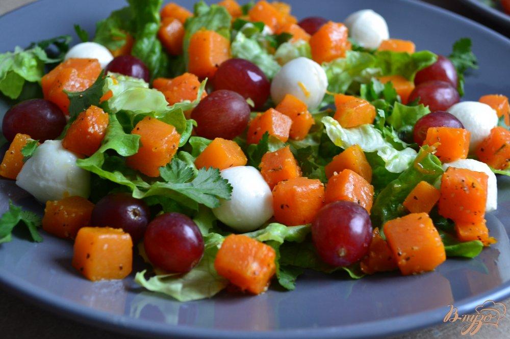 Фото приготовление рецепта: Салат с тыквой , моцареллой и виноградом шаг №4
