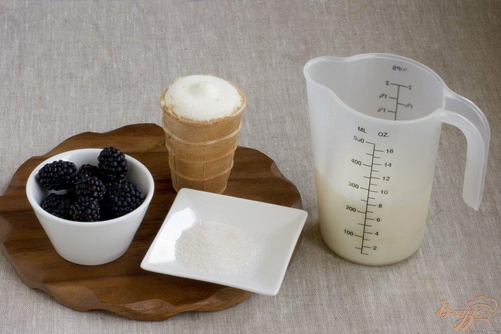 Фото приготовление рецепта: Молочный коктейль с ежевикой шаг №1