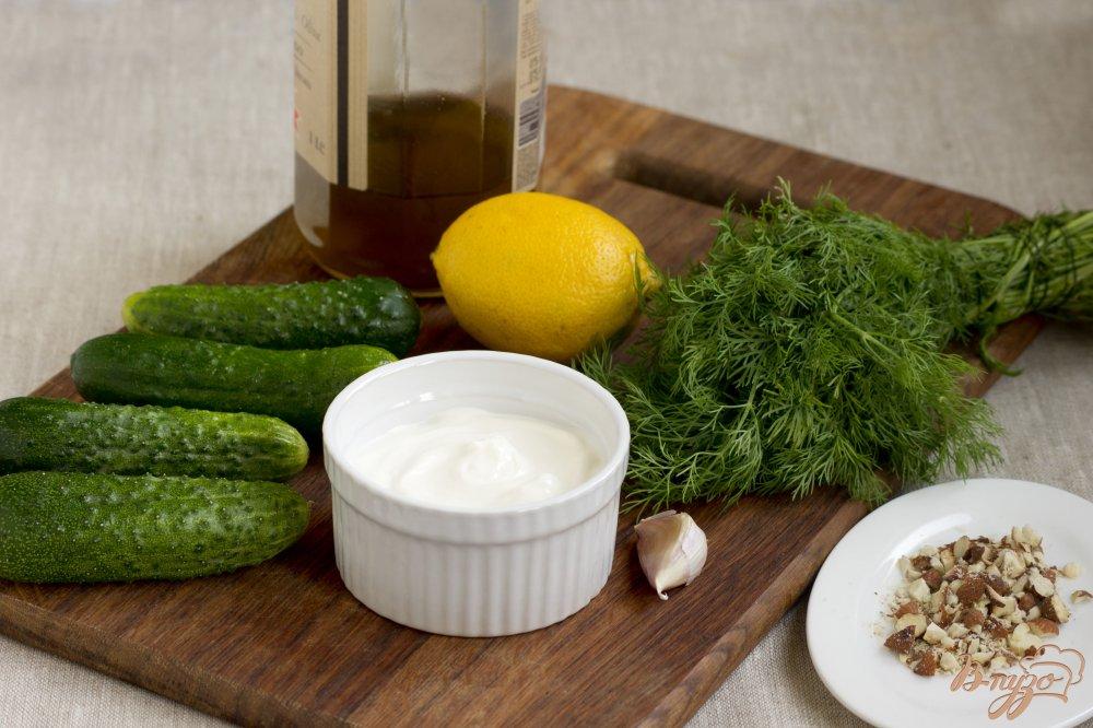 Фото приготовление рецепта: Соус Цацики шаг №1