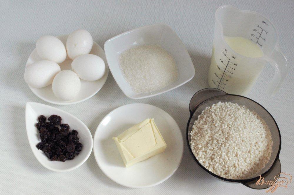 Фото приготовление рецепта: Будана шаг №1