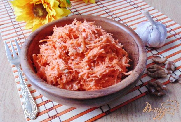 Салат морковный с орехами и чесноком